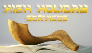 Jewish Life Television to Air Yom Kippur Service Highlights, 9/13-14