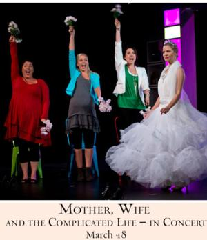 MOTHER, WIFE AND THE COMPLICATED LIFE Concert with Amity Dry Set for 54 Below, 3/18