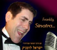 Israel-Musicals-to-Present-Four-More-Performances-of-FRANKIE-SINATRA-and-HELLO-LOUIS-20010101