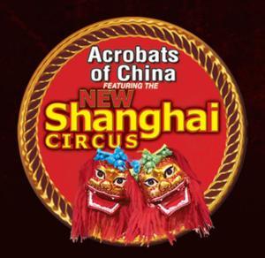 Branson's New Shanghai Theatre to Host Cultural Festival, 10/8-11