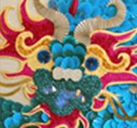 'Folding in Color: Origami Landscapes' Art Exhibit Opens at the University of Michigan Gifts of Art Gallery
