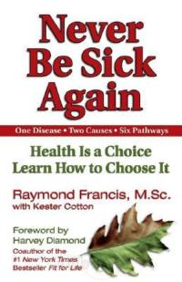 NEVER-BE-SICK-AGAIN-20010101