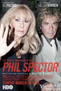 Al-Pacino-Helen-Mirren-Star-in-David-Mamets-PHIL-SPECTOR-on-HBO-Tonight-20010101