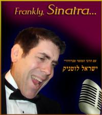 FRANKLY-SINATRA-to-Return-to-Israel-Musicals-Feb-16-20010101