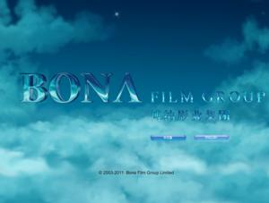 Bona Film Group Limited Sets Record with 13 Wins at Hong Kong Film Awards