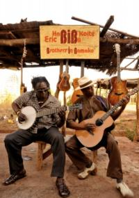 Habib Koite and Eric Bibb Play the Boulder Theater, 2/13