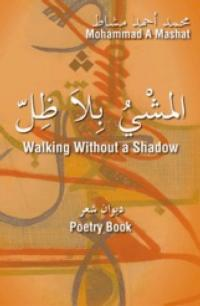 New Poetry Book Offers History and Vibrance of Saudi Arabia