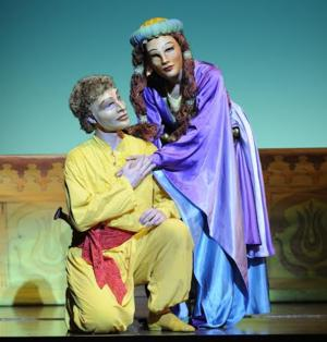 RiverCenter for the Performing Arts Presents ALADDIN AND OTHER ENCHANTING TALES Tonight
