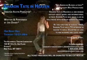 SHARON TATE IN HEAVEN Returns 10/23