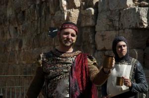 English-Language Musical AH, JERUSALEM! to Play Weekly at Tower of David Through Sept.