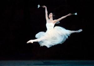 Northrop Announces Casting for American Ballet Theatre's GISELLE, 4/4-6