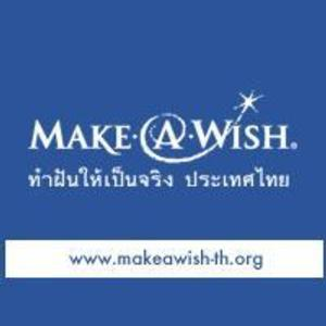 Make-A-Wish to Celebrate World Wish Day, April 29
