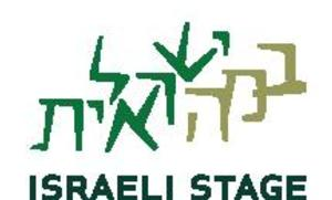 Israeli Stage Announces Its Fifth Anniversary Season