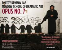 St-Anns-Warehouse-Premieres-Dmitry-Krymov-Labs-OPUS-NO-7-19-19-20010101