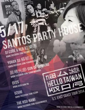 Third HELLO TAIWAN NYC Concert to Play Santos Party House, 5/17