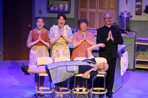BWW Reviews: CHURCH BASEMENT LADIES at Victoria Playhouse Petrolia