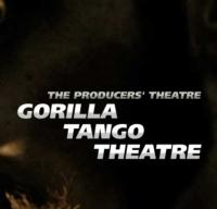 Gorilla Tango's Skokie Theatre Announces FILM INCUBATOR PROGRAM, Beginning 1/24