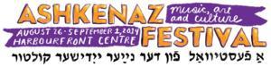 Ashkenaz Festival's 10th Biennial Celebration Set for Now thru 9/1
