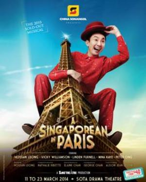Sing'theatre to Present A SINGAPOREAN IN PARIS, 11 - 23 March