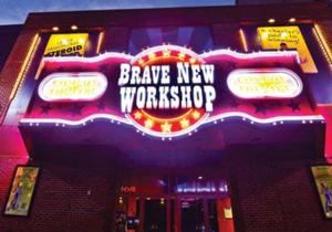 Brave New Workshop Theatre Announces Expansion in Downtown Minneapolis