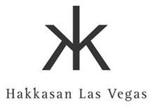 Hakkasan Nightclub Invites Fans to Vote in 2014 DJ Mag Top 100 Clubs Poll