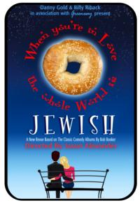 WHEN YOU'RE IN LOVE, THE WHOLE WORLD IS JEWISH to Make World Premiere at Greenway Court Theatre, 2/1-3/10