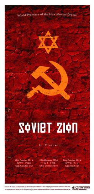 World Premiere of SOVIET ZION to Debut in London this Autumn