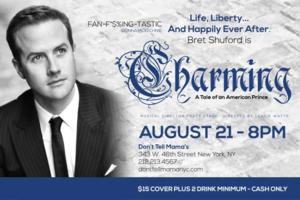 Bret Shuford to Launch Five-City Tour of CHARMING: A TALE OF AN AMERICAN PRINCE This Month
