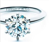 Tiffany & Co. Invests in South African Diamond Firm
