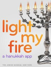 The Jewish Museum Launches Its First Hanukkah App