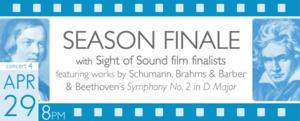 Dallas Chamber Symphony Presents the Sight of Sound SEASON FINALE, 4/29