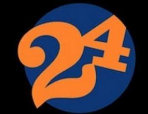 24th STreet Theatre Brings LA RAZON BLINDADA to El Salvador Tomorrow