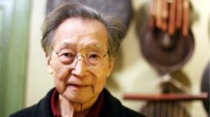 Marsyas Productions to Celebrate Composer Chou Wen-Chung's 90th Birthday, 2/20
