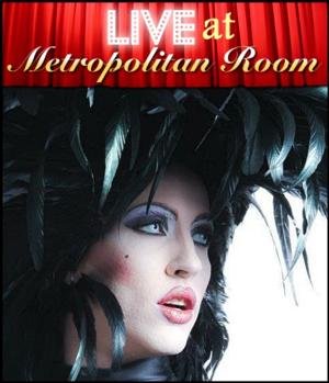 Metropolitan Room Announces March 2014 Lineup, Featuring Marie-Claire, Annie Ross, and More