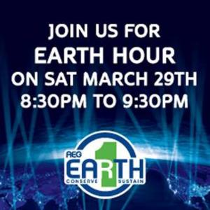 Best Buy Theatre to Go Dark for Earth Hour, 3/29