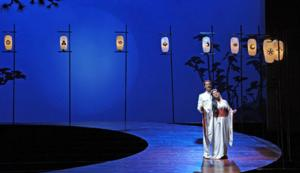 Lyric Opera of Chicago to Present new-to-Chicago Production of MADAMA BUTTERFLY