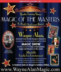 Wayne Alan to Play The Historic North Theatre, 1/12