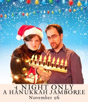 Rob Shapiro's 1 NIGHT ONLY: A HANUKKAH JAMBOREE to Play 54 Below, 11/26