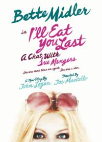 Bette Midler's I'LL EAT YOU LAST Tickets Available to AmEx Cardholders 2/2