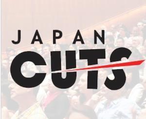 JAPAN CUTS New York Festival Announces 2014 Lineup