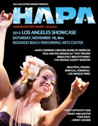 HAPA Comes to the Boulder Theater, 4/10