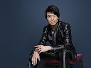 Pianist Lang Lang to Play to Carnegie Hall, 2/4
