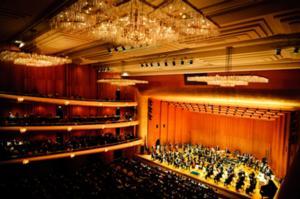 Utah Symphony Hosts Digital Scavenger Hunt in Honor of Its 75th Season Today