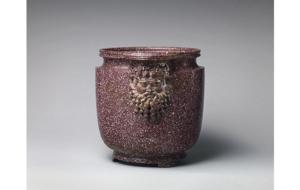 The Metropolitan Museum of Art Acquires an Early Roman Porphyry Vessel