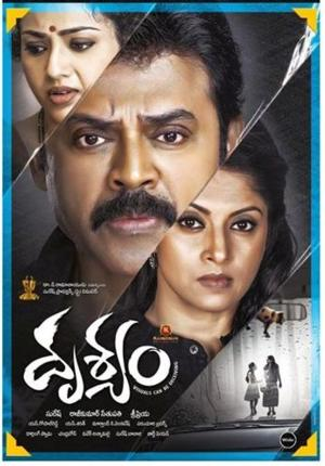 Indian Film DRISHYAM Enjoys Strong Opening with Sold-Out Theaters!