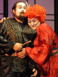 Freeport Performing Arts Center Presents THE MIKADO, Now thru 8/5