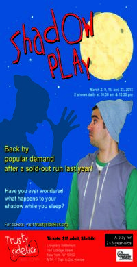 SHADOW PLAY Opens TSTC's 2013 Season