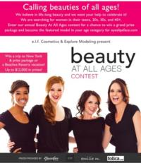 e.l.f. Cosmetics Annouces Annual Nationwide Model Search