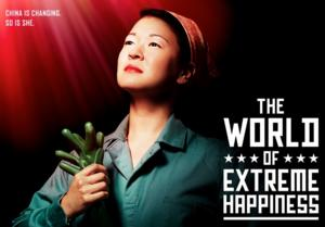 Telly Leung Joins Cast of Manhattan Theatre Club's THE WORLD OF EXTREME HAPPINESS; Rehearsals Begin Today
