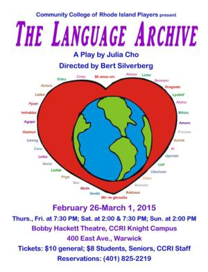 CCRI Players Present THE LANGUAGE ARCHIVE, Now thru 3/1
